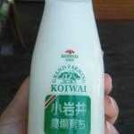 小岩井農場まきば園 軽食コーナー - ノンホモ牛乳 200円