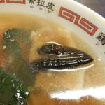 中華菠菜 - 鷹の爪入り