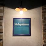 Sala Degustazione - シンプルで〜お洒落〜〜♬