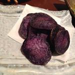 大阪産(もん)料理 空 - シャドークィーンのポテトチップ