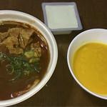 セブンイレブン - 料理写真:和風カレーうどん 460円 かぼちゃの冷たいスープ 159円