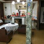 新矢旅館 -