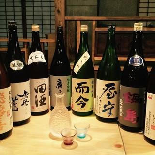 唎酒師の選ぶ日本酒