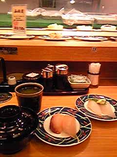 大起水産 回転寿司 奈良店