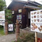 パン工房 風舎 - 2016.08 焼きもの散歩道の途中、陶磁器会館に近いところにあります。
