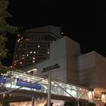 chuugokuryouritoukou - JRホテルクレメント高松 2階にある中国料理店です