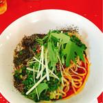 よつ葉 - 汁なし担々麺 ¥800
