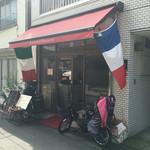 レストラン マルヤマ -