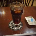 54908400 - アイスコーヒー