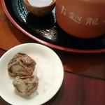 沙山華 - 紹興酒のホット!梅とザラメ糖