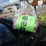 有機果菜食品 - 料理写真:高田梅飴