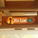 いとらえ - 店内の装飾