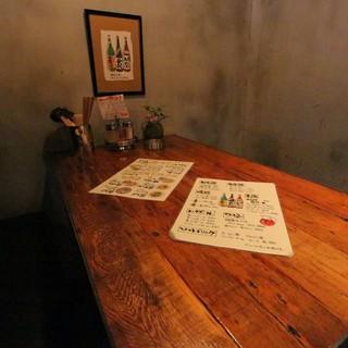 4名様テーブルを2席御用意しております。