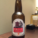 54916109 - 宮島ビール