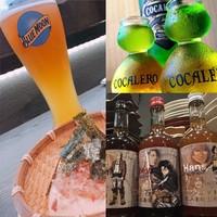 ホビー ダイニング ジオン - ブルームーン、コカレロ、    進撃の梅酒