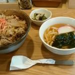 春日こまち - 料理写真:牛丼のご飯大盛 600円(税込)