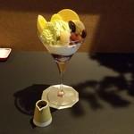 54921374 - 豆と梅、ほうじ茶(1130円)です。