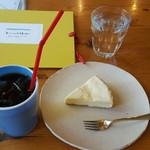 カフェ&レストラン バーチ - アイスコーヒーと手作りチーズケーキ。おいしいお!