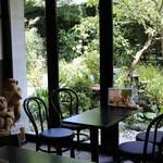 楊柳園 - 庭園の様子