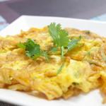 クワタイ - パクチー卵焼き