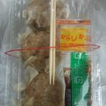 Fuukibaozurou - 3個で520円