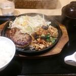 根本商店 - ふわふわハンバーグと豚カルビの夏野菜スタミナ炒め:850円→500円(蓋閉)