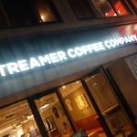 ストリーマー コーヒーカンパニー - ☆外観の雰囲気はこちらです\(^o^)/☆