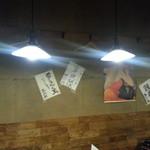 やきとんうまいもん横丁 まるたか - 昭和レトロ感を出してるまるたか店内。