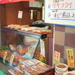 松坂屋 - 店頭