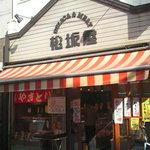 松坂屋 - 外観