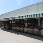 花房商店 - 日御碕神社のそばにある海鮮丼の美味しいお店です。
