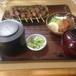 Koganeya - ご飯はふた付きで供されます。