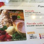 54934131 - ハワイアーンなパンケーキ
