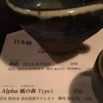 しらかめ - 日本酒