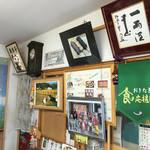 おばこや - (2016-8-18)  店内