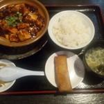 54939476 - 麻婆豆腐