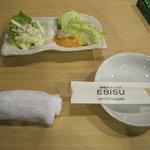 鉄板ダイニングEBISU -