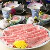 すき焼き 牛しゃぶ 松重 - 料理写真: