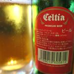 Bistro ひつじや - 201608 Celtia セルティア(チュニジアのビール)250ml 350円