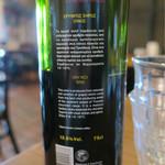 Bistro ひつじや - 201608 トルコの南にある島国のキプロス。軽やかな味わいと芳醇な香りでミディアムボディの赤ワイン