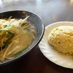 華蓮厨房 -