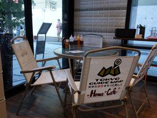 Hona Cafe 新宿シネシティ広場店 - 店内