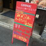 クインチ チェントラーレ - クインチ チェントラーレ(愛知県名古屋市中区丸の内)看板