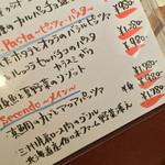 クインチ チェントラーレ - クインチ チェントラーレ(愛知県名古屋市中区丸の内)メニュー