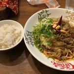 54954815 - 担々麺と丸麦入りごはんのセット(麺大盛り)1,188円