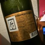 クインチ チェントラーレ - クインチ チェントラーレ(愛知県名古屋市中区丸の内)サンテロ(スパークリングワイン) 570円・ボトル 2580円