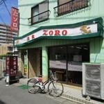 洋食 ZORO - 通りより奥まった場所に