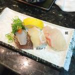 春駒 支店 - 鯛3種盛り