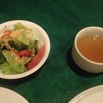 レストラン シャンクレール - サラダとスープ