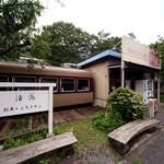 列車レストラン・清流 - わたらせ渓谷鉄道の神戸駅。